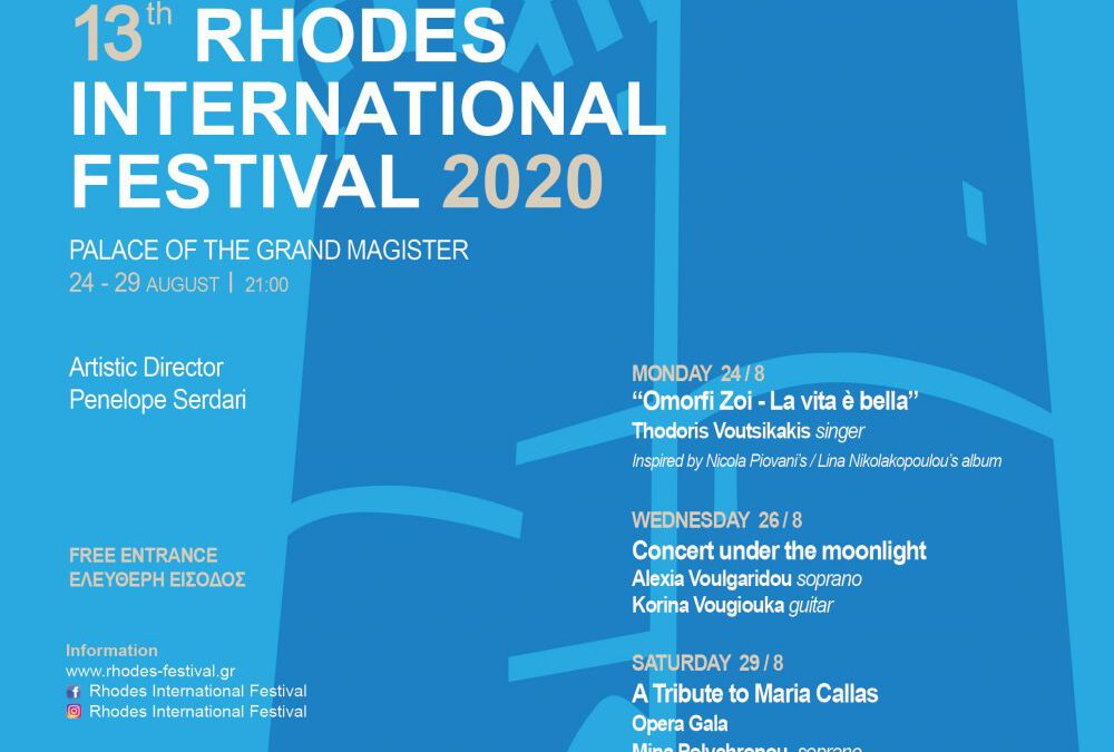 13th Rhodes International Festival