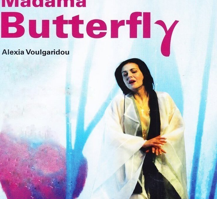 Ms. Voulgaridou returns to the stage of Cardiff's Opera House